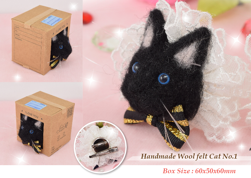 wool felted cat_1