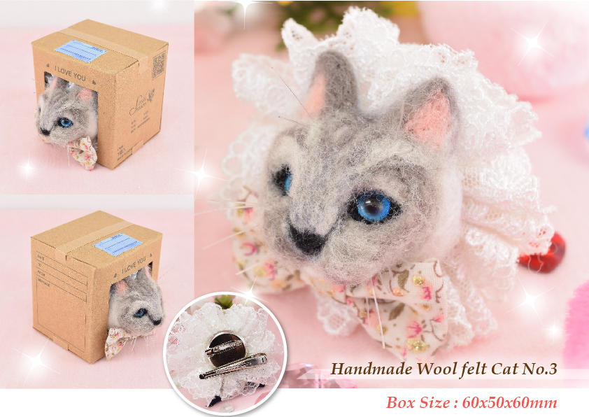 wool felted cat_3